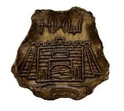 Suvenir MAGNET, keramika, D, Niš
