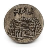 Suvenir MAGNET, krug, keramika, D, Niš