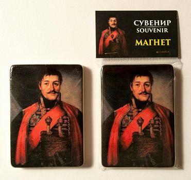 Suvenir MAGNET, keramika, foto print, vožd Karađorđe