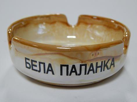 Suvenir PIKSLA, keramika, M, okrugla, mala, lister, preslikač, Bela Palanka