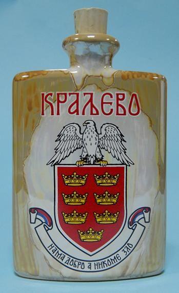 Suvenir PLJOSKA, keramika, M, preslikač, Kraljevo