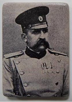 Suvenir MAGNET, keramika, foto print, pukovnik Milivoje Stojanović Brka