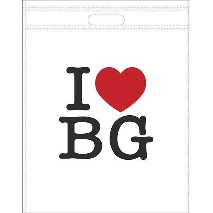 Suvenir KESA za poklon, biorazgradiva, Polly, I love BG