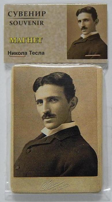 Suvenir MAGNET, keramika, foto print, Nikola Tesla
