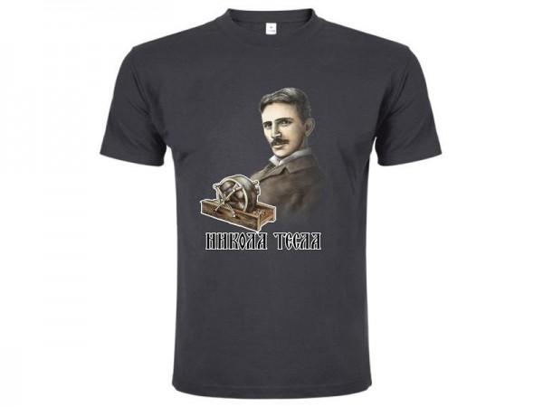 Suvenir MAJICA, tekstil, Master, tamno siva, Nikola Tesla