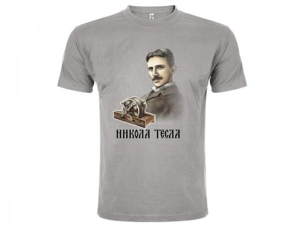 Suvenir MAJICA, tekstil, Master, siva, Nikola Tesla