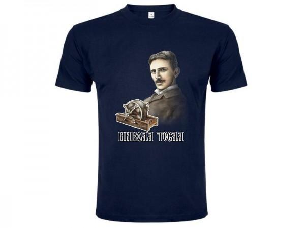 Suvenir MAJICA, tekstil, Master, teget, Nikola Tesla