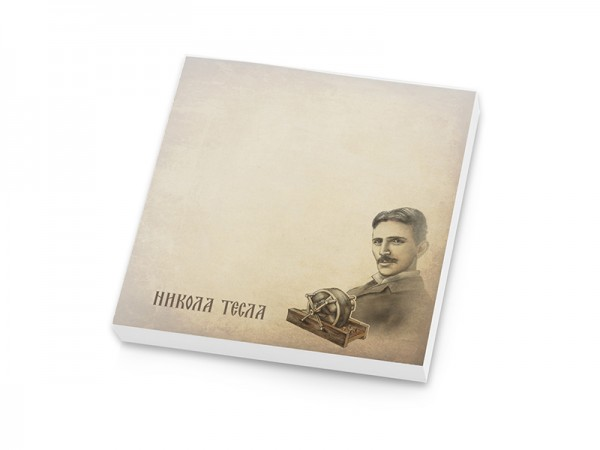 Suvenir  BLOKČIĆ sa samolepljivim listićima, Nikola Tesla