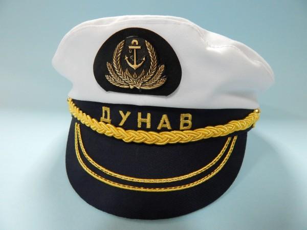 Suvenir KAPA, kapetan - Dunav ćirilica