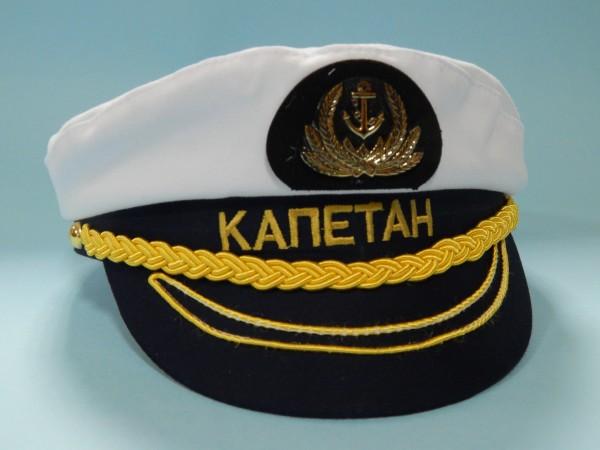 Suvenir KAPA, kapetan - KAPETAN ćirilica
