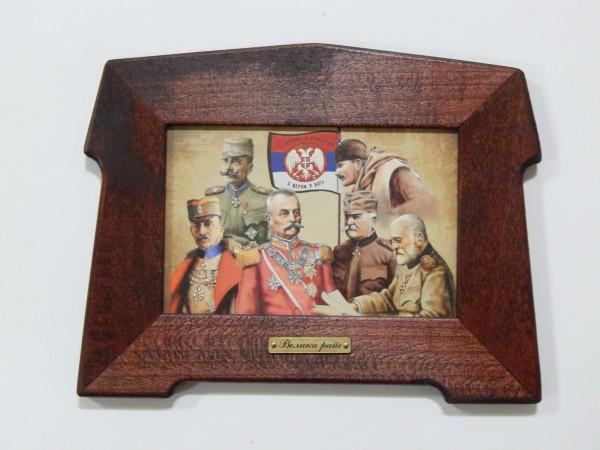 Suvenir SLIKA, stari drveni ram, 18x13 cm, foto print, Veliki rat - vojskovođe