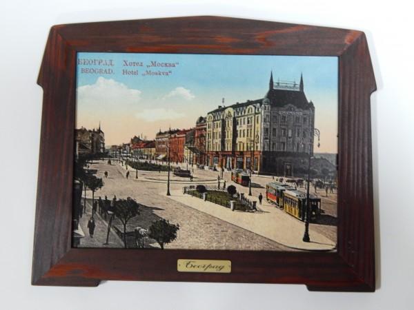 Suvenir SLIKA, stari drveni ram, 13x9 cm, foto print, Beograd - Hotel Moskva