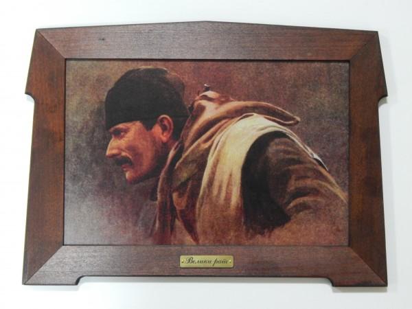 Suvenir SLIKA, stari drveni ram, 13x9 cm, foto print, Veliki rat - Oko sokolovo