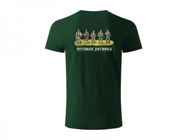 Suvenir MAJICA, tekstil, Master, tamno zelena, Potomak ratnika
